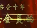 三代安全员的一天-浙江省建工集团有限责任公司总承包公司 (0播放)