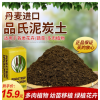 进口品氏泥炭土丹麦纯原装多肉植物专用营养土整包家用月季君子兰